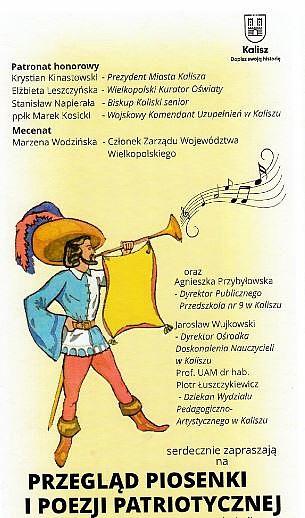 Przegląd Piosenki i Poezji Patriotycznej @ ul. Nowy Świat 28-30
